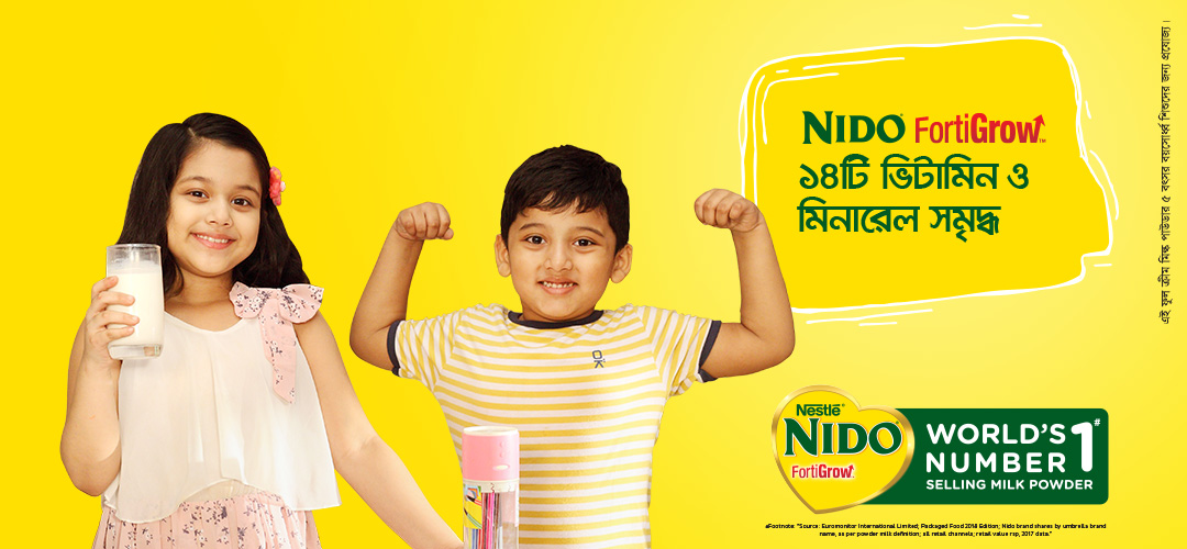 World's No 1 selling milk powder NIDO Fortigrow is now available with a new look and new recipe.